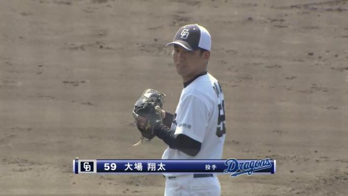真面目な話、中日ファンは大場翔太投手にどれくらい期待してるの?