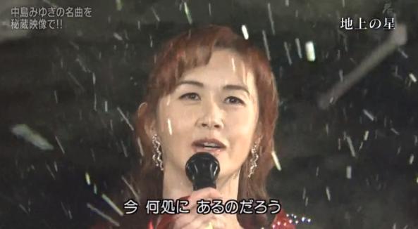 miyukihoshi