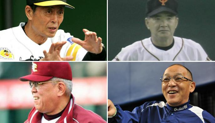 王、長嶋、野村、落合が学校の教師やったらどれ選ぶ