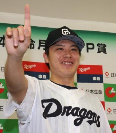 【8月】月間MVP発表キタ━━━━(゚∀゚)━━━━!!【若松】