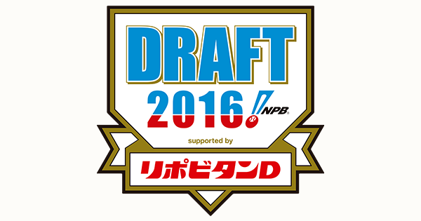 draft16rpd