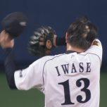iwase-enkei