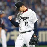 yoshimi0