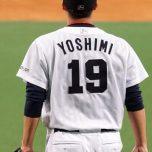 yoshimi19