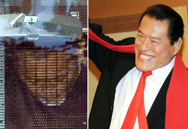 清原容疑者「3.15保釈」で急浮上 アントニオ猪木氏が身元引受人か