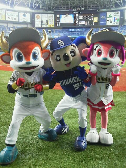 【野球賭博】日ハム、オリ、中日ファン集合