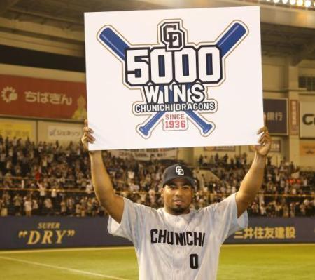 【結果6/9】D7-M6 ルナの逆転打で通算5000勝達成!2連勝!!