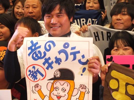 【朗報】中日平田FA宣言しない