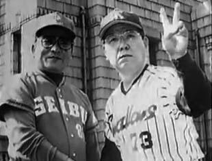 野村克也と森祇晶の84年対談内容wwwww