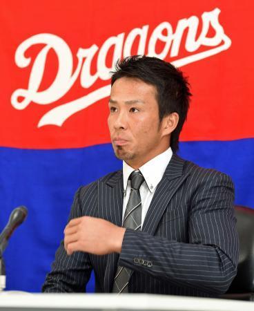 【中日】福田131%増!赤坂195%増!! 岩田と加藤はダウンで契約更改