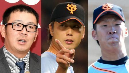 野球賭博問題 巨人 3選手との契約解除へ