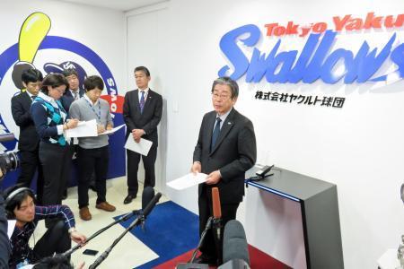 【悲報】巨人に続いてヤクルト・阪神・ソフトバンク・西武も新たな現金のやり取り