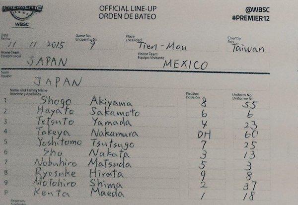 【プレミア12】日本 vs メキシコ 8番ライト平田
