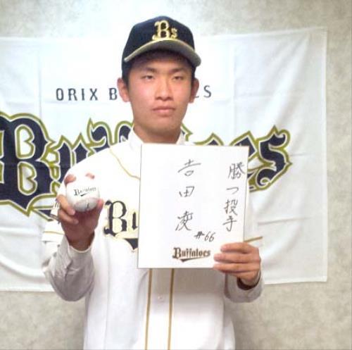 オリックス吉田凌、吉田が4人いるので「RYO」
