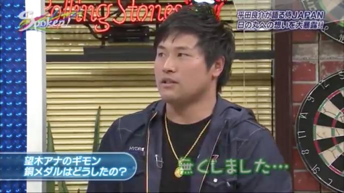 平田、プレミア12のメダルをなくしていた