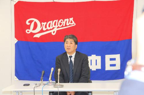 【速報】中日、高山郁夫投手コーチの就任を発表
