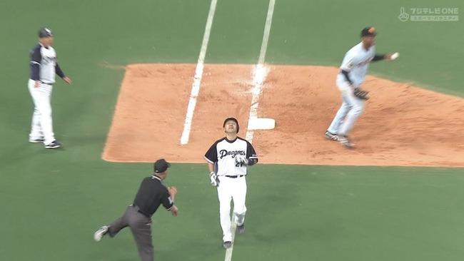 【ライトゴロ】巨人・橋本「谷繁(44)、おっそw」
