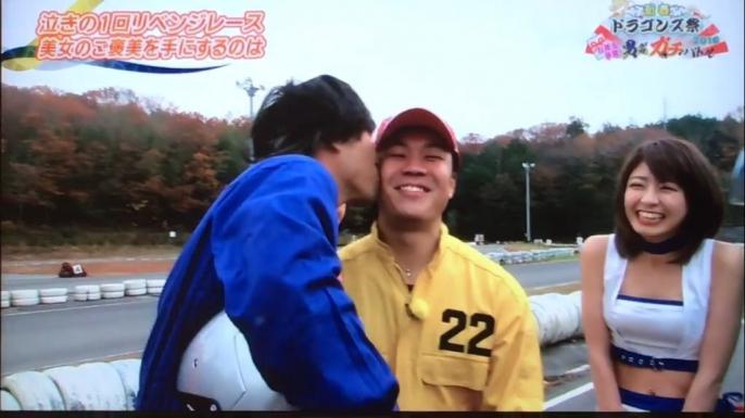 【悲報】中日・大野雄大と亀澤できていた