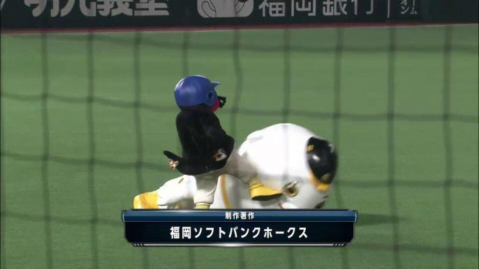 つば九郎、謎のマスコットを撃退