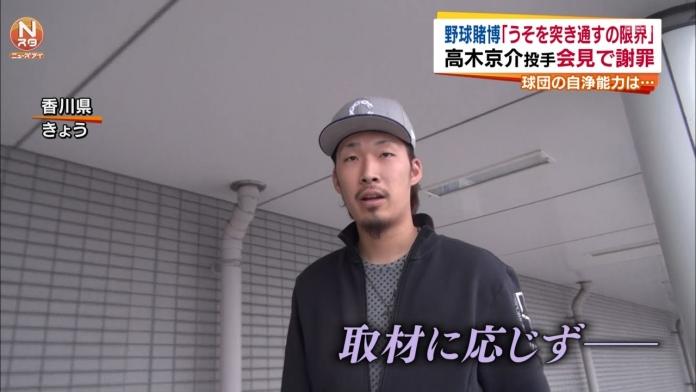 野球賭博でクビになった元巨人・松本竜也、完全にチンピラ化