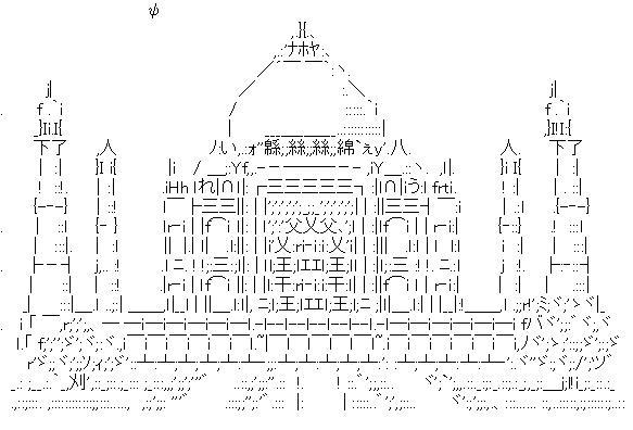 6/10  ̄| タ | ー | ジ | マ | ハ | ル | ̄