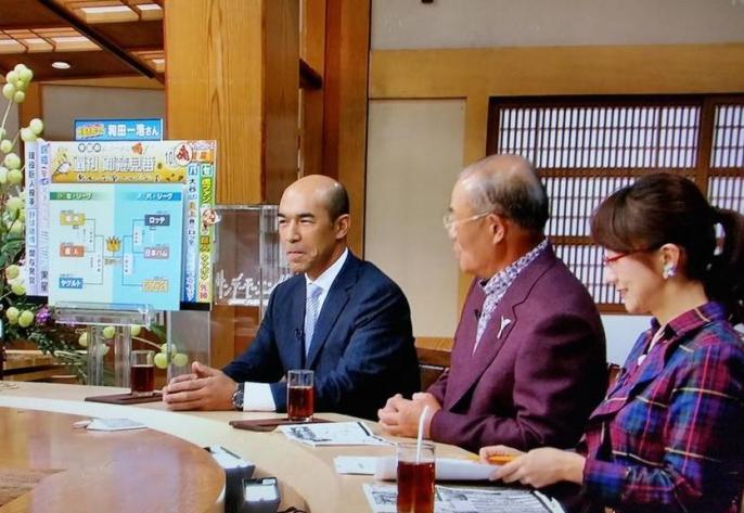 投手イチローに 張本「喝!」 和田「うらやましい」
