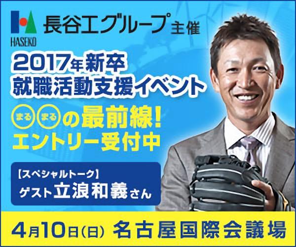 【朗報】立浪和義さん広告になる!