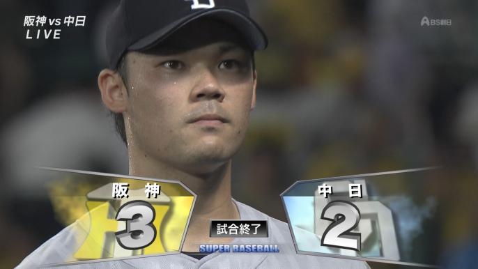 【7/9結果】D2-3T 福谷、ノーヒットでサヨナラ負け… 連勝止まる