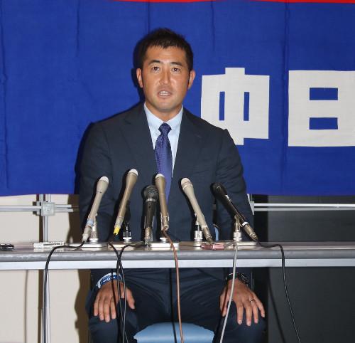中日・雄太(ゆうだい(本名:川井進))が引退を発表
