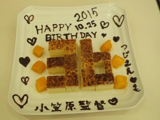 【中日】小笠原2軍監督、誕生日ケーキにご満悦