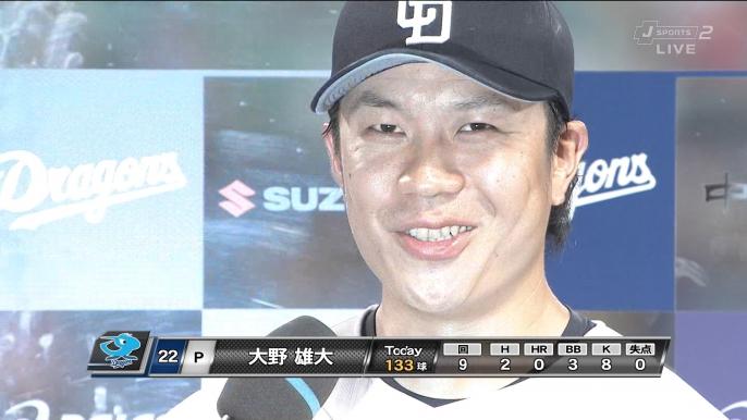 【連敗ストップ】5/16 中日1-0阪神 大野133球完封勝利!